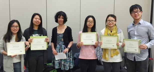 Tsinghua scholars